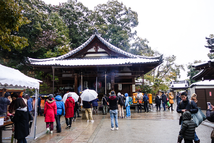 Fudodo shrine