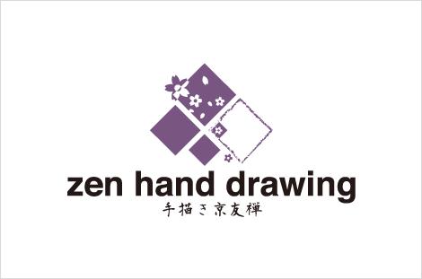 zen hand drawingとは