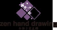 zen hand drawing
