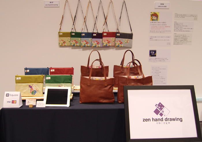 zen hand drawing's booth